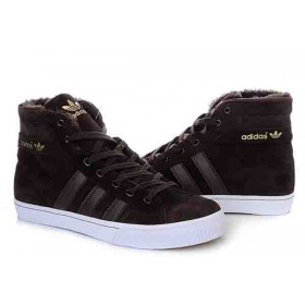 Adidas AdiTennis Fur Brown мужские кроссовки