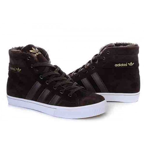 Мужские кроссовки Adidas AdiTennis Fur Brown