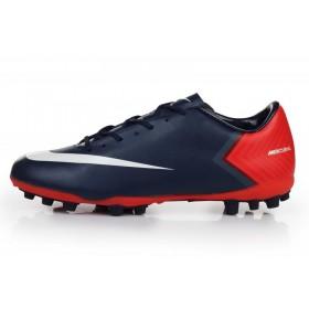 Nike Mercurial Vapor Midnight Blue мужские кроссовки