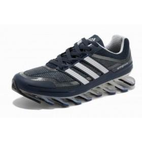 Adidas Springblade Dark Blue мужские кроссовки