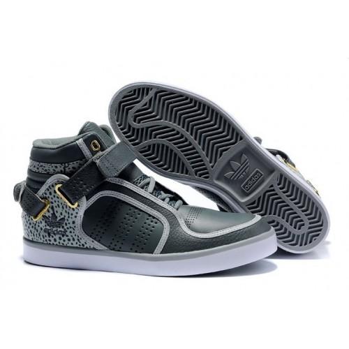 Кроссовки Adidas Adi-Rise Mid Gray мужские