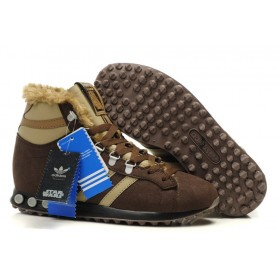 Adidas Jogging Hi S. W. Star Wars Chewbacca Brown мужские кроссовки