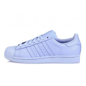 Adidas Superstar Supercolor Light Purple мужские кроссовки