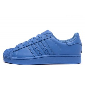Adidas Superstar Supercolor PW Blue мужские кроссовки
