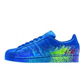 Adidas Superstar Supercolor PW Blue Art мужские кроссовки