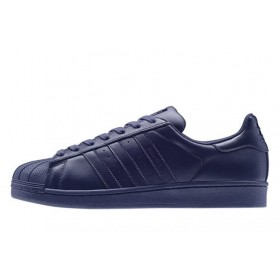 Adidas Superstar Supercolor PW Night Sky мужские кроссовки