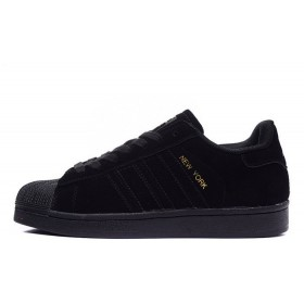 Adidas Superstar Supercolor Suede Black мужские кроссовки