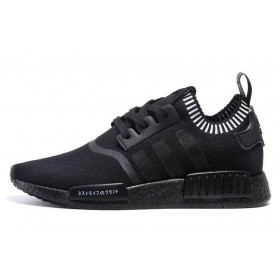 Adidas NMD Runner with Black Boost мужские кроссовки
