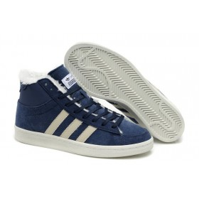 Adidas Winter Originals Blue мужские кроссовки