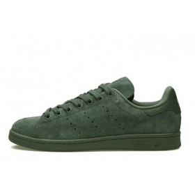 Adidas Stan Smith Original RIO Powder Dark Green женские кроссовки