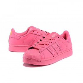 Adidas Superstar Supercolor PW Pink женские кроссовки