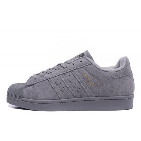 Adidas Superstar Supercolor Suede Grey женские кроссовки