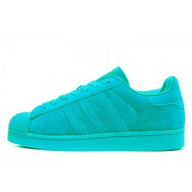 Adidas Superstar Supercolor Suede Sea Blue женские кроссовки
