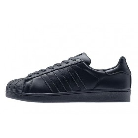 Adidas Superstar Supercolor PW Black женские кроссовки