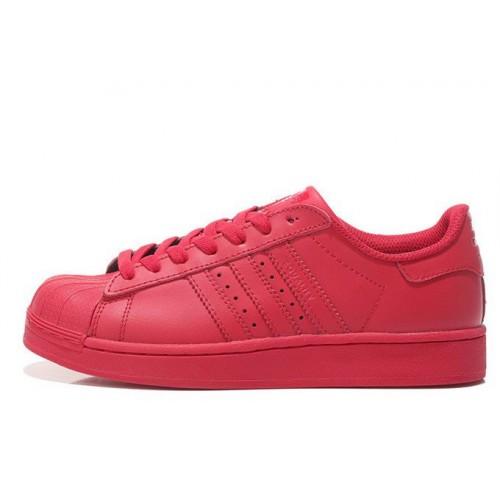 Adidas Superstar Supercolor PW Core Energy женские кроссовки
