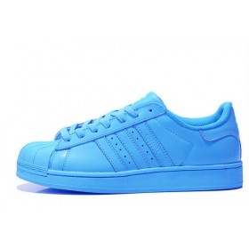 Adidas Superstar Supercolor PW Sharp Blue женские кроссовки