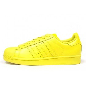 Adidas Superstar Supercolor PW Bright Yellow женские кроссовки