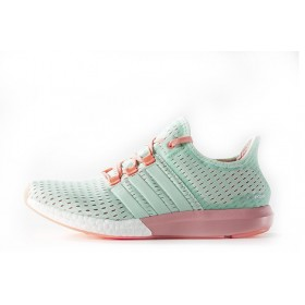 Adidas Ultra Boost 2 Sea Breeze женские кроссовки
