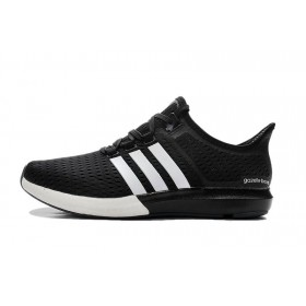 Adidas Ultra Boost 2 Black White женские кроссовки