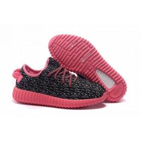 Adidas Yeezy Boost 350 Low Pink Grey женские кроссовки