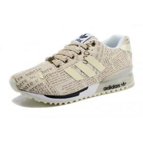 Adidas ZX Flux 2.0 Glow Papper женские кроссовки