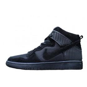 Nike Dunk CMFT Premium Black мужские кроссовки