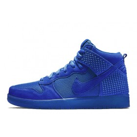 Nike Dunk CMFT Premium Navy мужские кроссовки