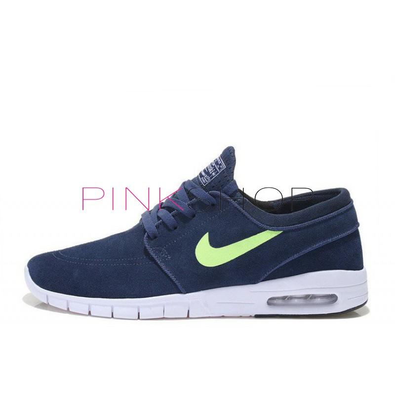 Sneakers – Mens Nike Stefan Janoski Max Green