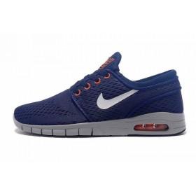 Nike SB Stefan Janoski Max Blue