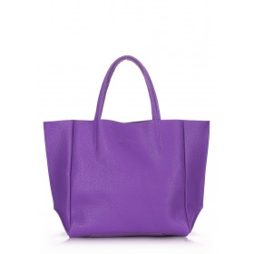 Кожаная сумка PoolParty Soho Bag Violet