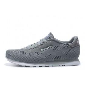 Reebok CL Engineered Mesh Grey мужские кроссовки