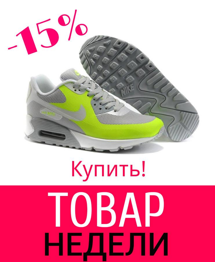 Nike Air Max 9